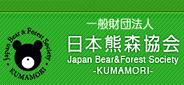 kuma_logo
